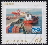 Japan Personalized Stamp, Kobe Port Ship Container (jpu9825) Used - 1989-... Imperatore Akihito (Periodo Heisei)