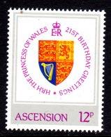 ASCENSION - 1982 PRINCESS DIANA 21st BIRTHDAY 12p STAMP FINE MNH ** SG 322 - Ascension