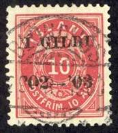 Iceland Sc# 54 Used 1902-1903 10a Carmine Numeral Overprint - Oblitérés