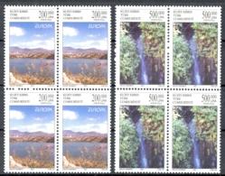 Turkey Northern Cyprus Sc# 521-522 MNH Block/4 2001 Europa - Other