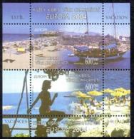 Turkey Northern Cyprus Sc# 578 MNH Souvenir Sheet 2004 Europa - Other