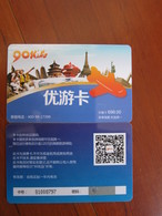 90Yiupin Travel Gift Card,698Y Value,Pisa Tower, Eiffel Tower,Liberty Statue - Gift Cards