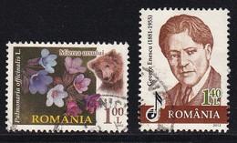 Rumenia 2012, Vfu - 1948-.... Repúblicas