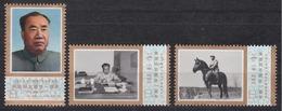 PR CHINA 1977 -The 1st Anniversary Of The Death Of Chu Teh MNH** OG Short Set - Neufs