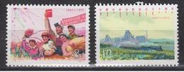 PR CHINA 1977 - The 30th Anniversary Of Inner Mongolian Autonomous Region MNH** OG Short Set - Neufs