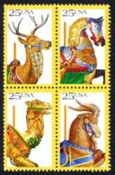 USA Sc# 2393a MNH Block/4 1988 Carousel Animals - Etats-Unis
