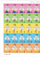 Kuwait 2008,Women Sport ,half Sheet 5 Sets Of 5 Stamps MNH-scarce Sport Set- Red. Pr. ( No Pauypal & No Skrill ) - Kuwait