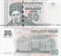 Transnistria 2007 - 50 Rublei - Pick 46 UNC - Bankbiljetten