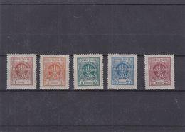 Pologne - Yvert 299 - 301 - 303 - 305 306 * / ** - Valeur 75 Euros - 1919-1939 République