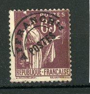 FRANCE -  PRÉOBLITÉRÉ TYPE PAIX -  Yvert N° 73 (*) - 1893-1947