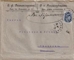 RUSSIE 1902 LETTRE DE RIGA - Briefe U. Dokumente