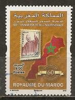 Maroc Morocco 2015 Map Carte Obl - Morocco (1956-...)