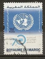 Maroc Morocco 2015 ONU UNO Obl - Morocco (1956-...)