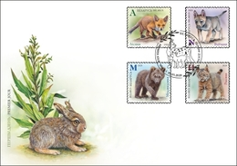 TH_ Belarus 2020 Wild Baby Animals Fauna FDC - Postzegels