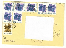COVER LETTER 1996 CHINA TO ITALY - Lettres & Documents