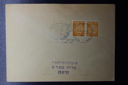 ISRAEL Cover  HAIFA 1949  Philex Nr 1 Pair - Israël