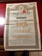 EMPRUNT   RUSSE  3%  OR  , 1891----- Obligation  De  125  Roubles - Russie