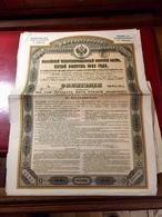 EMPRUNT  RUSSE  4%  5ème  ÉMISSION  , 1893 -------- Obligation  De  125  Roubles - Russie