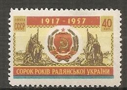 RUSSIE -  Yv N°  2003  ** MNH Ukrainecote  2,2  Euro  TBE   2 Scans - 1923-1991 UdSSR