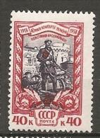 RUSSIE -  Yv N°  2064  *  Ukraine  Cote  1,5  Euro  BE   2 Scans - 1923-1991 UdSSR