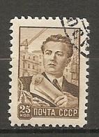 RUSSIE -  Yv N°  2089A,  (o)  Architecte, Papier Teinté  Cote  4  Euro  BE   2 Scans - 1923-1991 UdSSR
