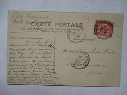 CONVOYEUR      VOGUE  A  PRADES     -  VALS  LES  BAINS                TTB - Marcophilie (Lettres)