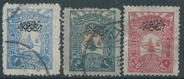 Turchia Turkey Ottomano Ottoman 1905 Newspaper Stamps - Overprinted On 1-2-10Pa,Used - 1858-1921 Ottoman Empire