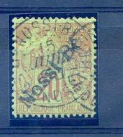 Nossi-Bé N°25 Oblitéré - Cote 100€ - (F629) - Used Stamps