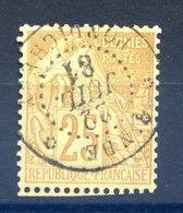 Colonie Générale N°53 Oblitéré Pondichery Inde 1881 - (F632) - Alphée Dubois