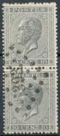 NB - [55186]TB//O/Used-N° 17A En Paire Verticale Avec Obl Anormale Apposée Une Seule Fois 'LP393' Wavre. Superbe - 1865-1866 Profil Gauche