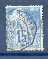CG - N°51 - Oblitéré - Correspondance D'Armée PAPEETE Rare - Cote 300€ - (F635) - Alphée Dubois