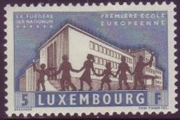 Luxemburgo 1960 Correo 579 ** Inaguración De La Primera Escuela Europea - Luxemburgo