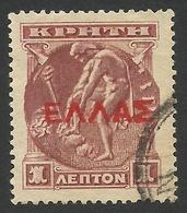 Crete, 1 L. 1909, Sc # 111, Mi # 55, Used. - Creta