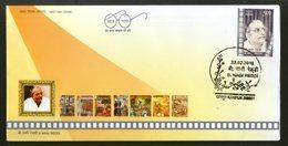 India 2018 B Nagi Reddy Tamil Film Producer Cinema Movie 1v FDC Inde Indien - Cinema