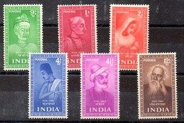 Serie De India Nº Yvert 37/42 ** - 1950-59 Republic