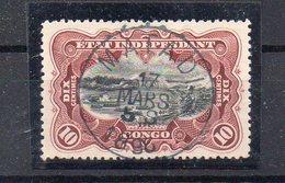 CONGO - COB 17 - Obl MATADI 1896 - Superbe   - KX4 - 1894-1923 Mols: Used