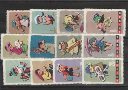 Chine - China Série 702 A 713 Neuf Sans Gomme - 1949 - ... Volksrepublik
