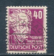 DDR 336 Va XII Gestempelt Geprüft Mayer Mi. 8,- - [6] Repubblica Democratica