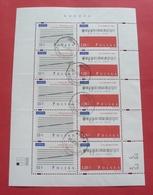 Poland 1998 - Postally Used - Sheet Fi 3566/67 - Europa CEPT - Pologne Polen Polonia --- 411 Bl - Blocs & Feuillets