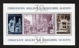 BLOCK 30 VLH** POSTFRIS  NEUF GOMME  FRAICHEUR POSTALE VF TB - Blocs 1924-1960