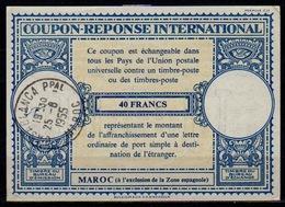 MAROC / MOROCCO Lo16u 40 FRANCS International Reply Coupon Reponse AntwortscheinIAS IRC O CASABLANCA 25.8.55 - Marokko (1956-...)