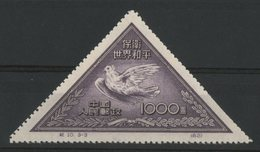CHINA / CHINE 1951 N° 906 Dove Of Peace / Colombe De La Paix - Neufs