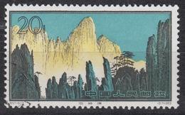 PR CHINA 1963 - 20分 Hwangshan Landscapes 中國郵票1963年20分黃山風景區 - Gebraucht