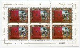 RC 15233 MONACO FEUILLE EDITIONS D'ART FACIALE = 54FRS = 8,23€ NEUF ** MNH TB - Monaco