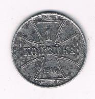 1 KOPEK 1916 A ZONE-OST  POLEN /420/ - Polen