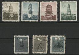 CHINA / CHINE 1958 N° 1123 To 1129. Value/Cote : 16.8 € - 1949 - ... République Populaire