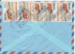 Peru Registered Air Mail Cover With 5 Of The Same Stamp Sent To Germany (1 Of The Stamps Is Damaged) - Peru