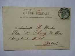 CONVOYEUR   LIGNON  AU  TEIL   -  TUNNEL  DES  GRANDS  GOULETS             TTB - Marcophilie (Lettres)