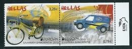 "Greece / Grece / Griechenland / Grecia 2013 Europa Cept  - ""Postman Van"" 2-Side Perforated Set MNH - 2013"
