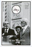 Bologna Erinnofilo IPZS - Non Classificati